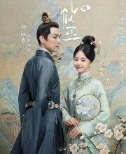 Watch Drama The Sword and The Brocade (2021) Eng Sub