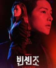 Watch Drama Vincenzo (2021) Eng Sub