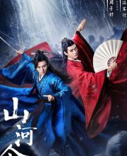 Watch Drama Word of Honor (2021) Eng Sub