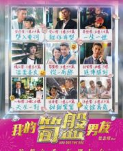 Watch Drama You Are The One (2020) Eng Sub