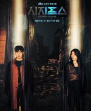 Watch Drama Sisyphus: The Myth (2021) Eng Sub