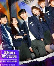 Watch Drama Be My Boyfriend (2021) Eng Sub
