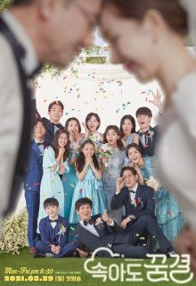 Watch Be My Dream Family (2021) Eng Sub