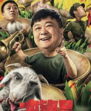 Watch Movie Charge 2021 Eng Sub