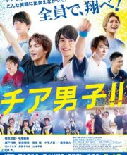 Watch Drama Cheer Boys!! (2019) Eng Sub