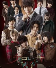Watch Drama Chocolate War (2020) Eng Sub