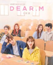 Watch Drama Dear.M (2021) Eng Sub