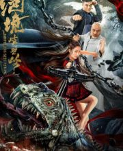 Watch Movie Hopeless Situation (2020) Eng Sub