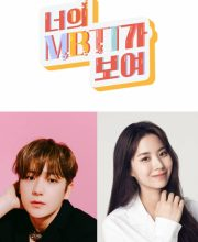 Watch Drama I Can See Your MBTI (2021) Eng Sub