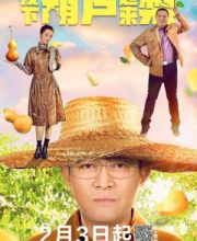 Watch Drama I Come From Beijing: The Rise of the Pear Village (2021) Eng Sub