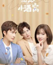 Watch Drama In Love With Your Dimples (2021) Eng Sub
