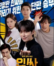 Watch Drama Insa (2021) Eng Sub