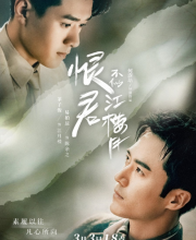 Watch Drama Killer And Healer (2021) Eng Sub