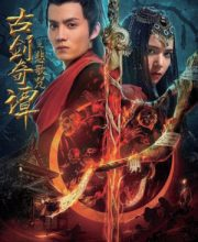 Watch Drama Legend of the Ancient Sword: Sorrowsong Conspiracy (2021) Eng Sub