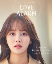 Watch Drama Love Alarm 2 (2021) Eng Sub