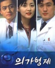 Watch Drama Medical Brothers Eng Sub