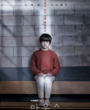 Watch Drama Mouse (2021) Eng Sub