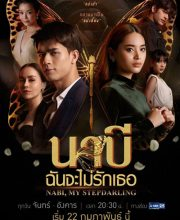 Watch Drama Nabi, My Stepdarling (2021) Eng Sub