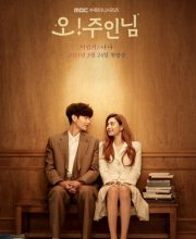 Watch Drama Oh My Ladylord (2021) Eng Sub