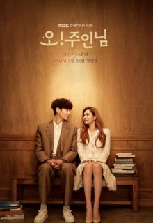 Watch Oh My Ladylord (2021) Eng Sub
