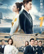Watch Drama One Boat One World (2021) Eng Sub