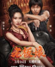 Watch Drama Queen of Triads 2 (2021) Eng Sub