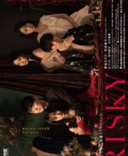 Watch Drama Risky (2021) Eng Sub