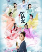 Watch Drama Show Time: Little Fairy (2021) Eng Sub