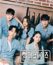 Watch Drama Summer Guys (2021) Eng Sub