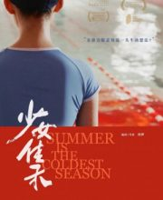 Watch Movie Summer is the Coldest Season (2020) Eng Sub