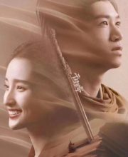 Watch Drama The Glory of the Hero (2020) Eng Sub