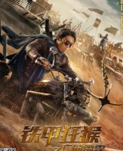 Watch Drama The Outlaw Thunder (2020) Eng Sub
