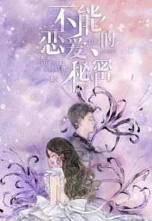 Watch The Secret of Love (2021) Eng Sub