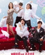 Watch Drama Too Hot to Die (2018) Eng Sub