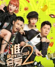 Watch Drama Unexpected Love 2 (2020) Eng Sub