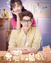 Watch Drama Unusual Idol Love (2021) Eng Sub