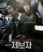 Watch Drama Whistle Blower Eng Sub