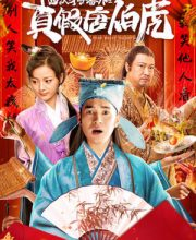 Watch Drama Who Is the Real Tang Bohu (2020) Eng Sub