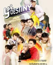 Watch Drama Y-Destiny (2021) Eng Sub