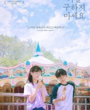 Watch Drama Please Don't Save Me Eng Sub