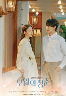 Watch Youth of May (2021) Eng Sub