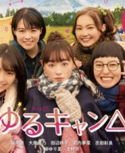 Watch Drama Yuru Camp△ SP Eng Sub