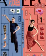 Watch Movie A Leg (2020) Eng Sub
