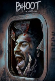 Watch Bhoot: Part One – The Haunted Ship (2020) Eng Sub