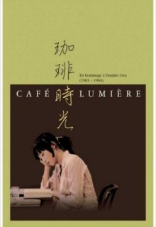 Watch Cafe Lumiere Eng Sub