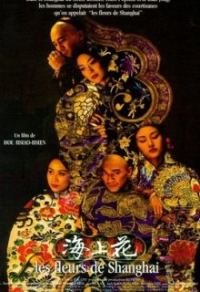 Watch Flowers of Shanghai Eng Sub