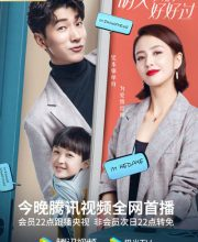 Watch Drama Good Every Day (2021) Eng Sub