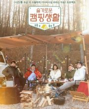 Watch Drama Hospital Playlist Goes Camping (2021) Eng Sub