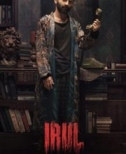 Watch Movie Irul (2021) Eng Sub