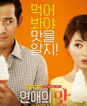 Watch Drama Love Clinic Eng Sub